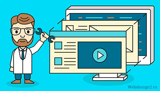 Процесс создания сайта: веб-дизайн, верстка, программирование